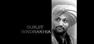 Surjit Bindrakhia – Yaarian Remix