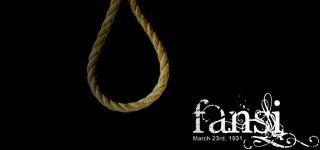 Fansi – Sati Chohan & Harvi Bhachu